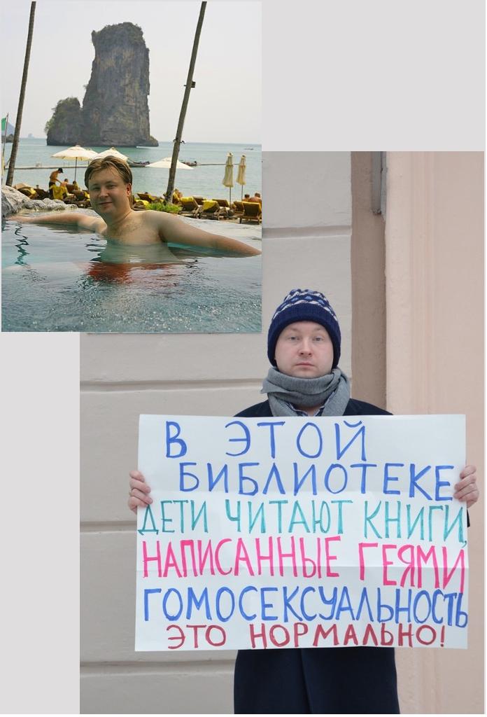 Николай Алексеев (vk.com)