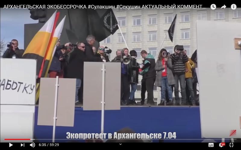 """""""Черные флаги"""" антимусорного протеста"""