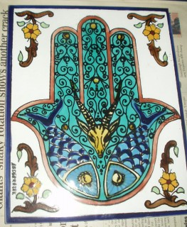 Hand of Fatima tile from Tunis