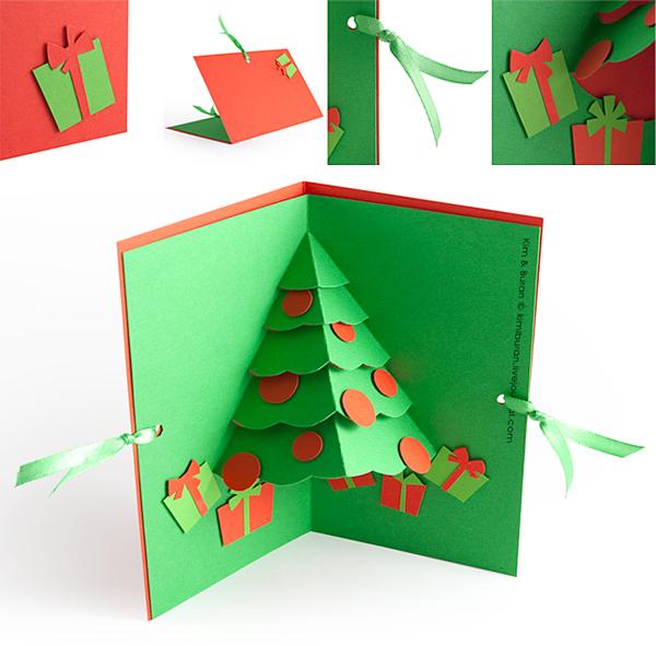 Открытки-киригами