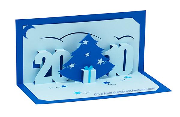 новогодняя открытка-киригами