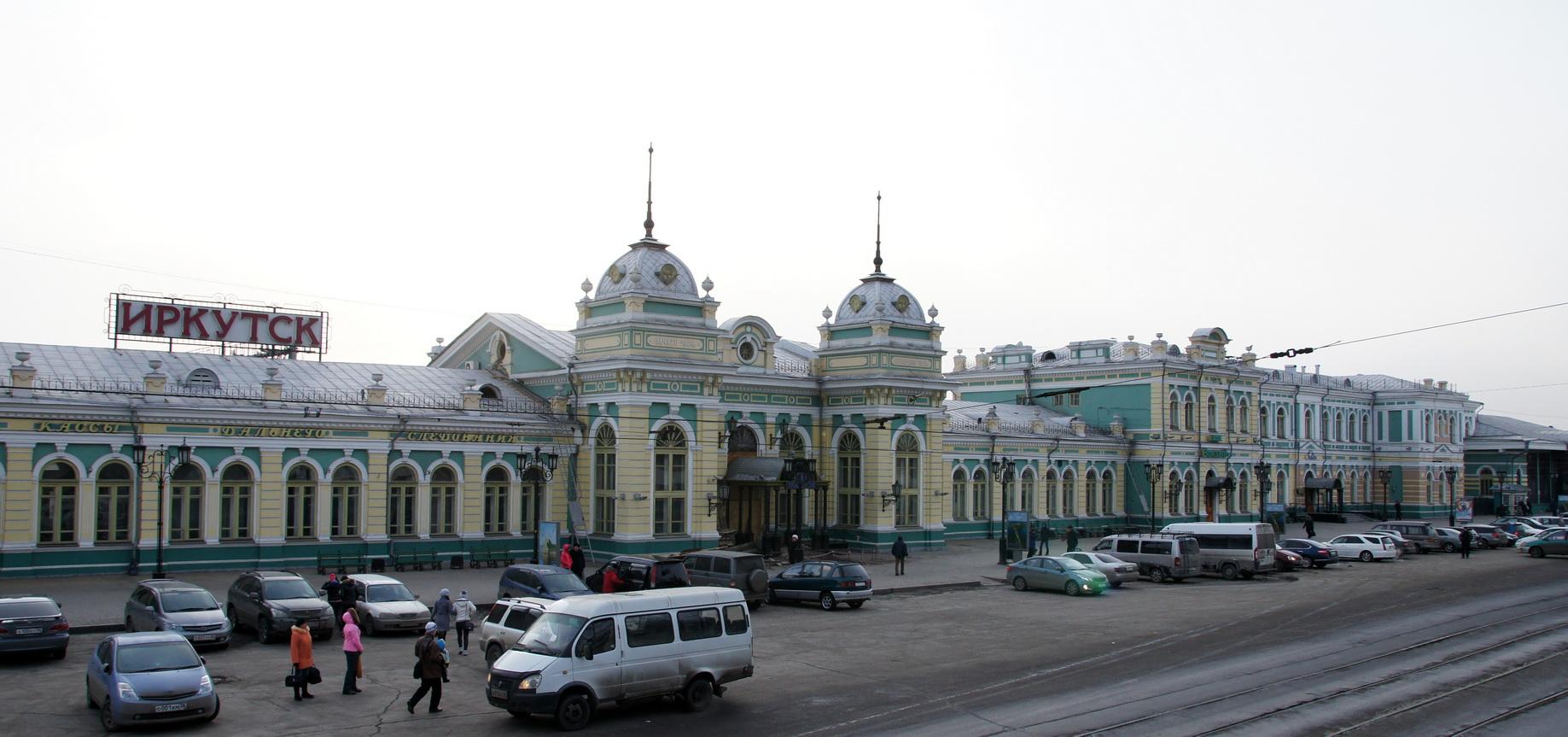 Фотографии города иркутск вокзал