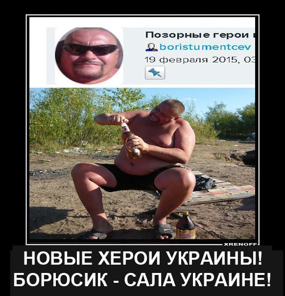 BorisTymen_5756518_18416458
