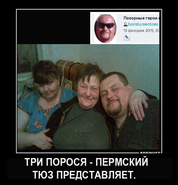 BORISTYMEN_7613606_18416554