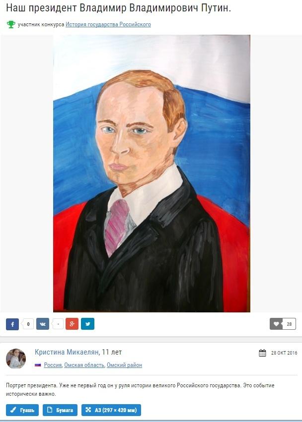 не первый год Путин