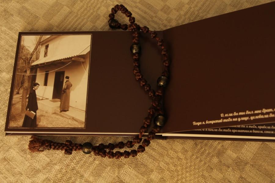 фотокнига Песнь песней. монастырь в Карпатах