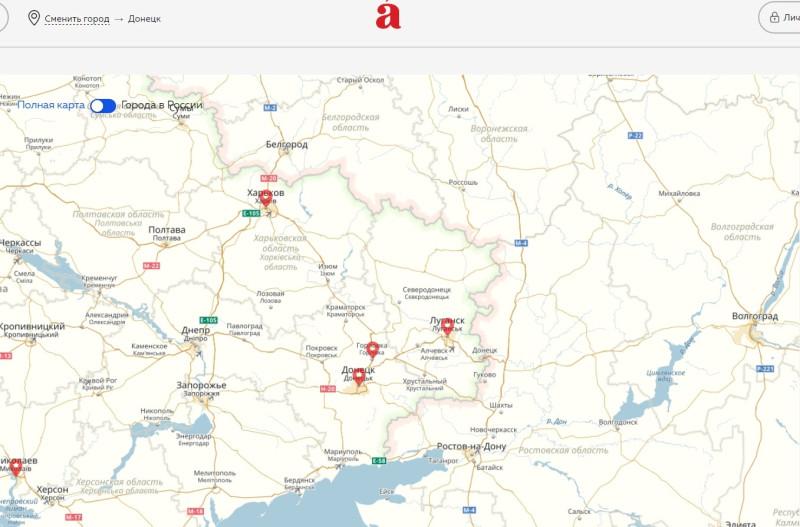 тотальный диктант 2017 в городах украины