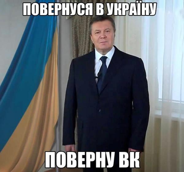 вернусь в украину
