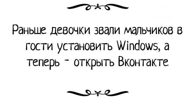 открыть вконтакте
