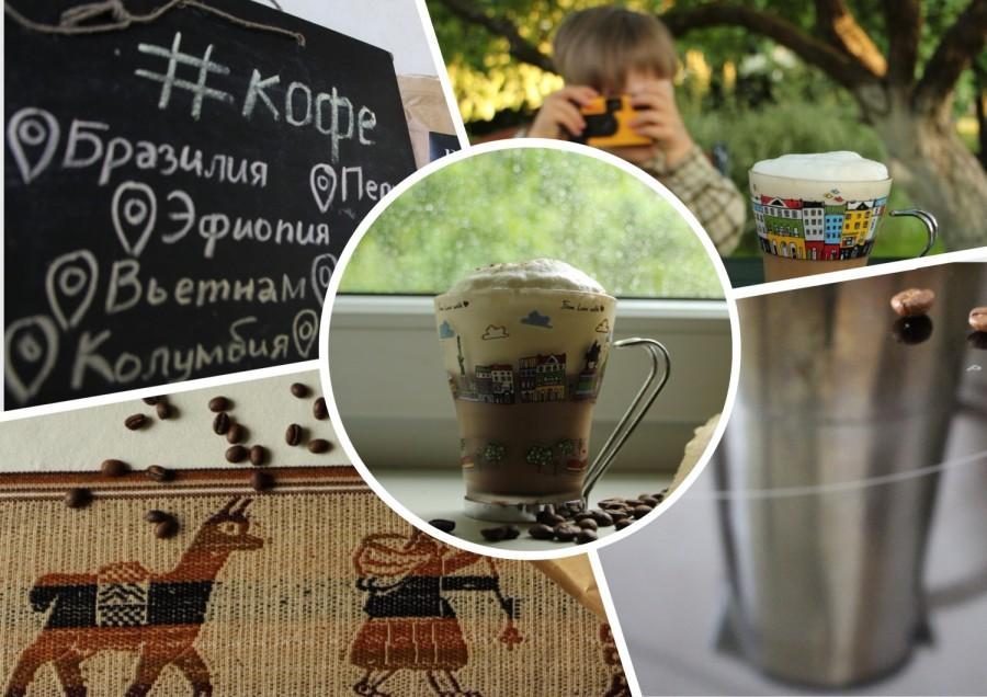 Как мы дегустировали кофе со всего света