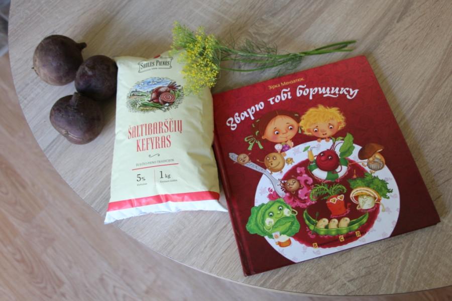 ингредиенты для шалтибарщая. жирный кефир, свекла, укроп
