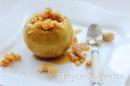 Печёные яблоки с кускусом и орехами кешью_новый размер