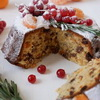Английский рождественский кекс__новый размер