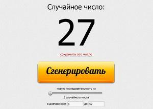 27_resize