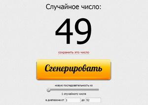 49_resize