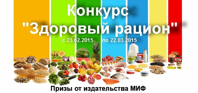 food-pyramid_resize