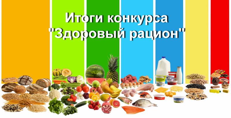 книги по диетологии и правильному питанию скачать