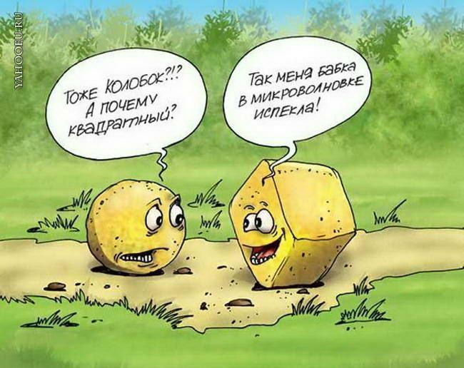 Анекдот о мойдодыре