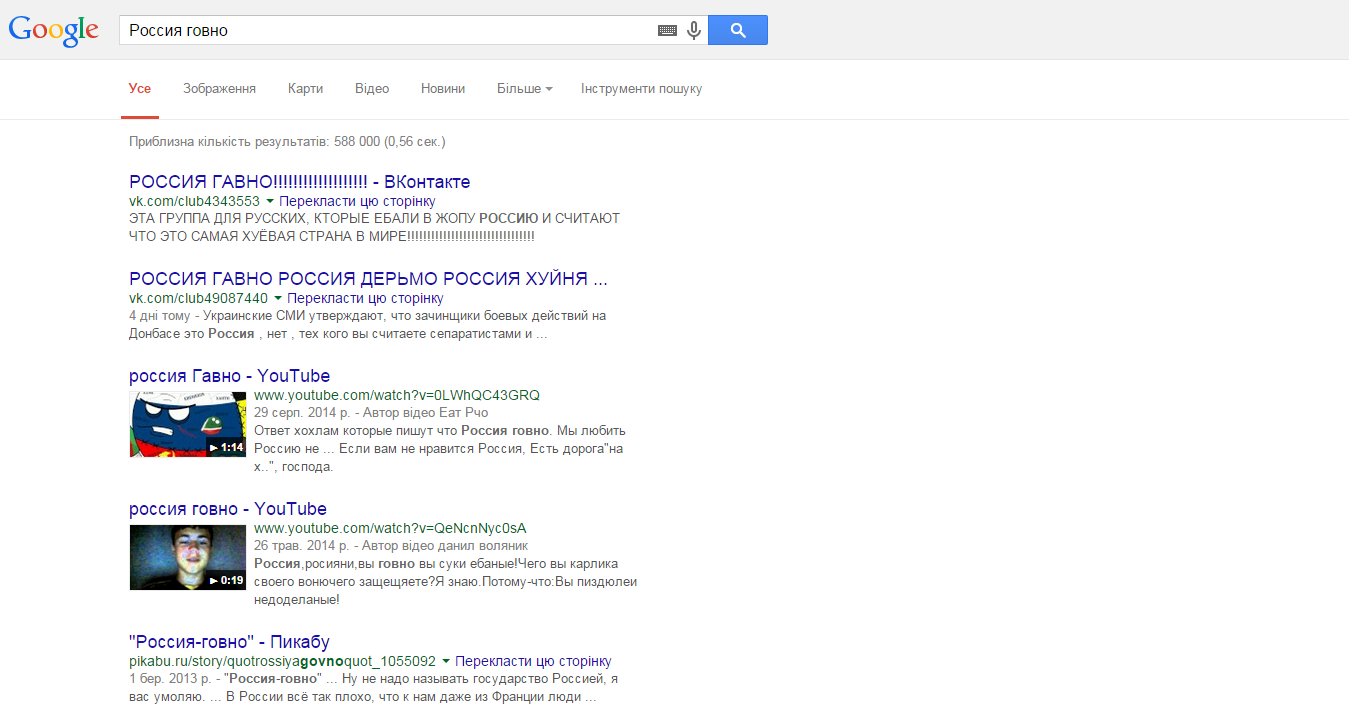 поисковик гугл