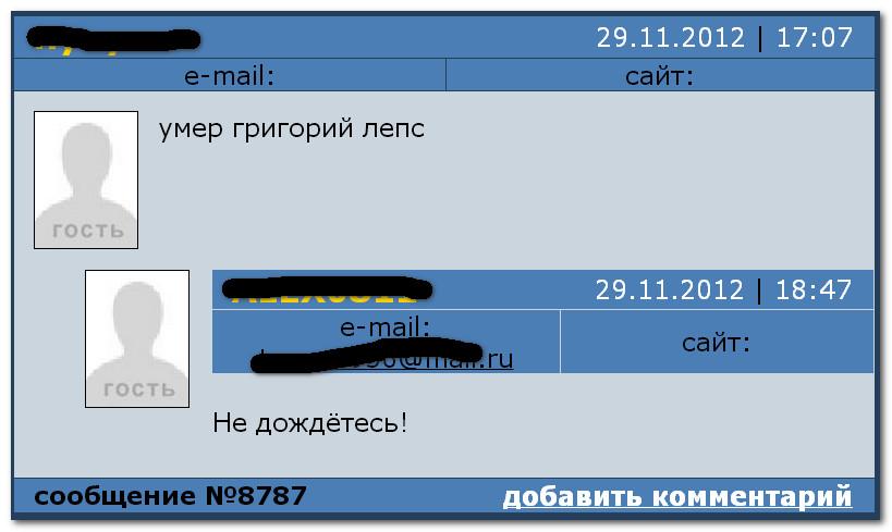 2012-11-30_0014422-не дождётесь