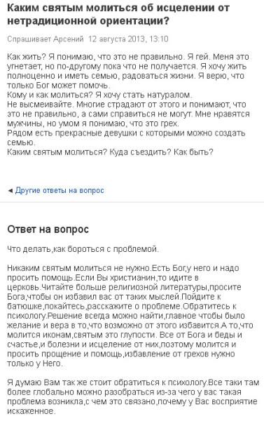 2013-08-12_234327 - приехали_