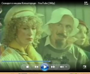 21. Васильева и Пашутин