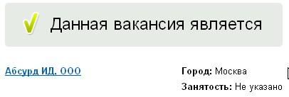2011-11-22_132319-абсурд
