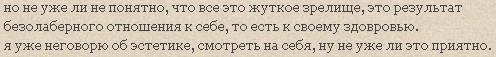 2012-05-16_122744