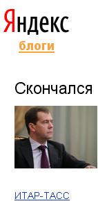 2012-10-10_020321-шутки и юмор