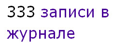 2012-10-29_154754.-333