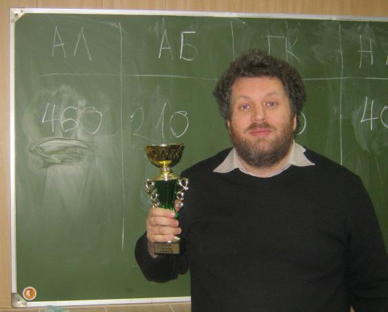 Либер чемпион