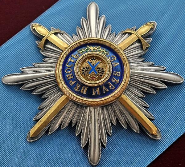 Орден Андрея.jpg