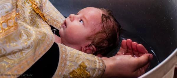 Крещение.jpeg