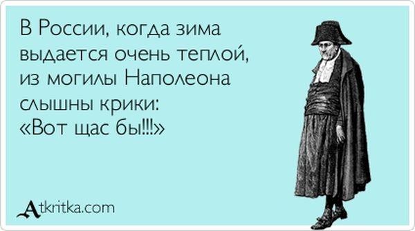 история..jpg
