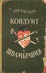 книга2-2