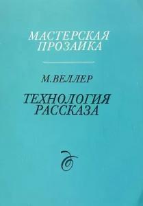 кн3-5