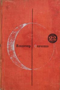 кни3-2