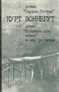 кни3-3