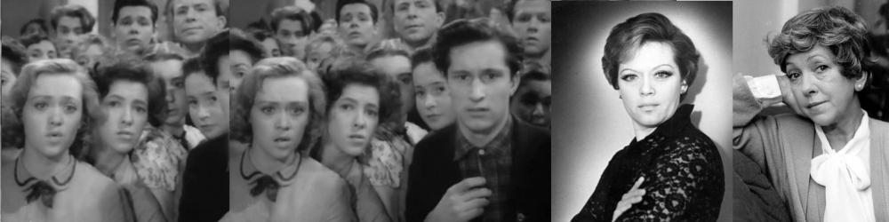 Алиса Фрейндлих и Ольга Волкова (Город зажигает огни (1958)