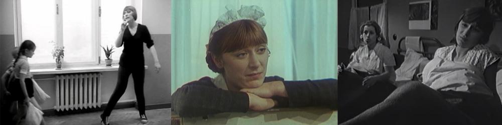 Екатерина Васильева На завтрашней улице (1965), Звонят, откройте дверь (1965), Вас вызывает Таймыр (1970)