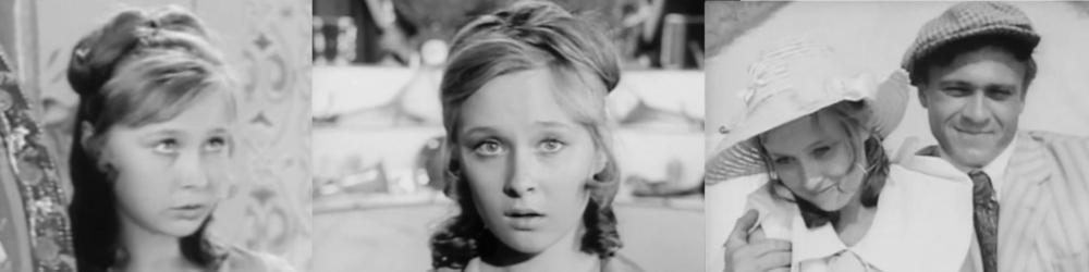 002 Лариса Удовиченко  Счастливый Кукушкин (1970) 1