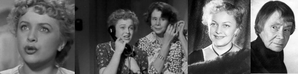 Людмила Целиковская и Ирина Мурзаева Сердца четырёх (1941)