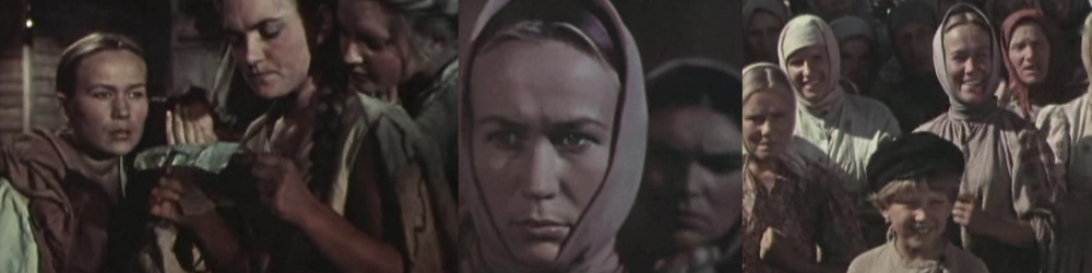 Майя Булгакова Вольница (1955) 1