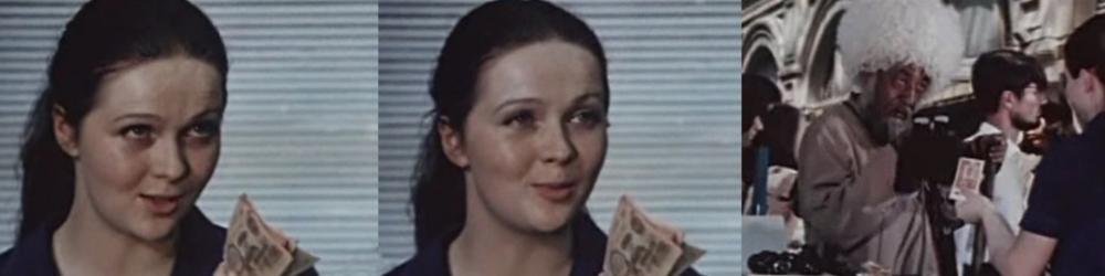 Наталья Гундарева В Москве, проездом... (1970) 1