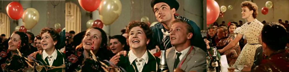 Инна Ульянова_Карнавальная ночь (1956) 1