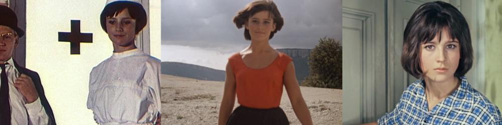 Наталья Варлей_Формула радуги (1966), Кавказская пленница, или Новые приключения Шурика (1967) 1