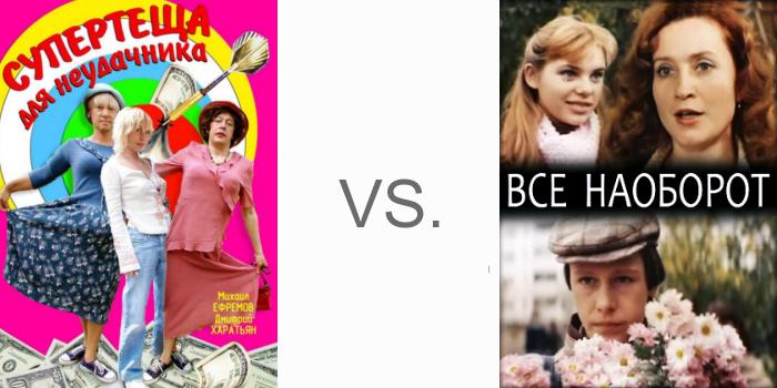 __Шаблон vs. - копия