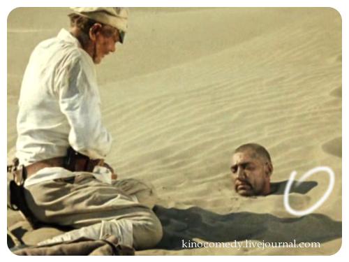 саид фото белое солнце пустыни