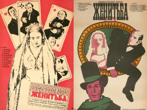 Кинопостеры СССР. Моя коллекция. Часть 56