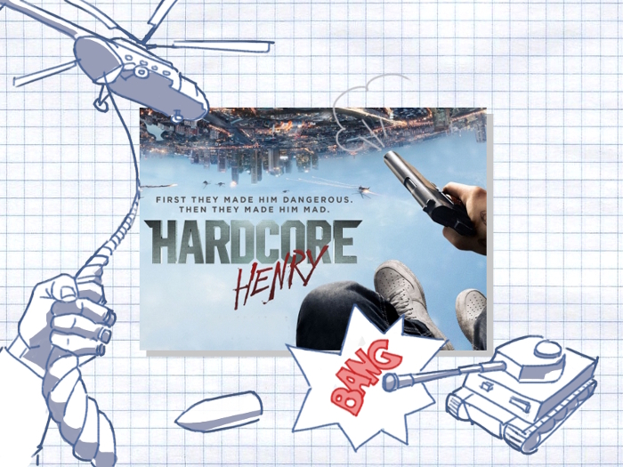 Хардкор